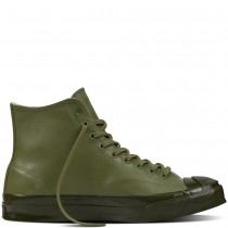 Zapatillas Converse para mujer jack purcell signature fatigue verde/herbal_047