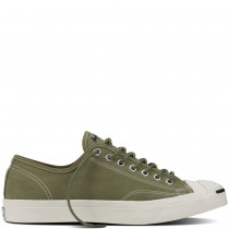 Zapatillas Converse para mujer jack purcell spinach_001